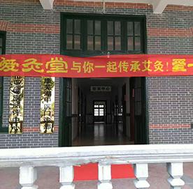 芜湖亚健康管理中心
