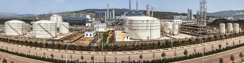 投资200亿元,云南省大型煤化工项目签约