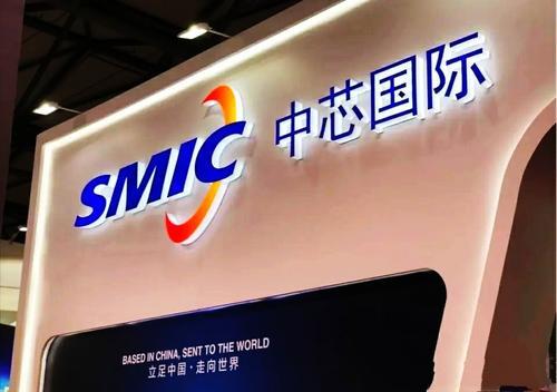 中芯国际,北京建12寸晶圆厂