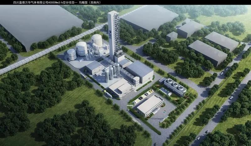 盈德万华拟建40000Nm³/h空分项目