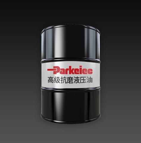 特级高温抗磨液压油