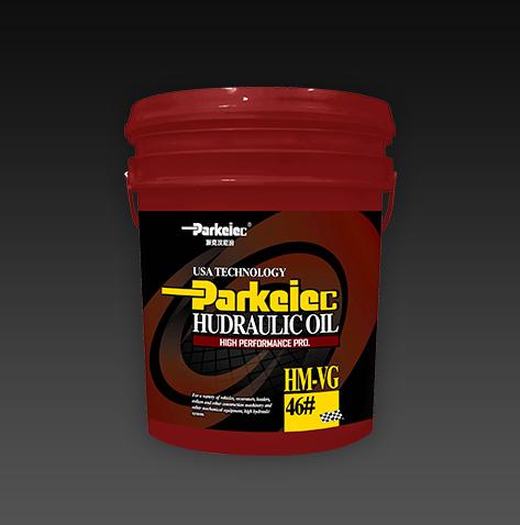液压油超级合成抗磨液压油